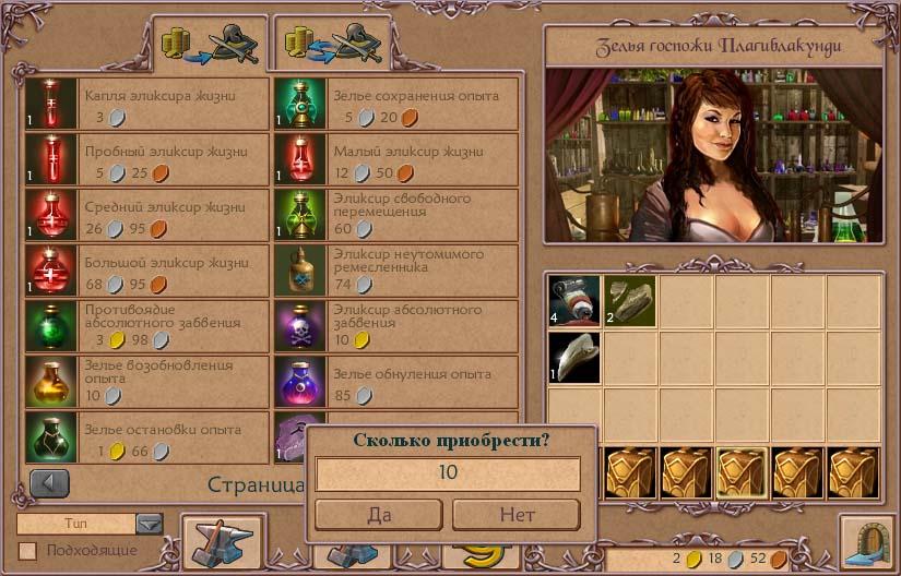 Игри займатися сексом